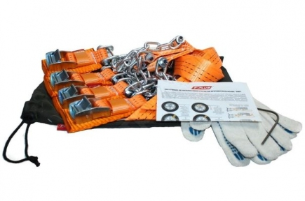 Цепь противоскольжения (браслет) 4WD R16-R21 тип1 для шин 205-235 4шт + крючок + перчатки в мешке (Такелаж+)