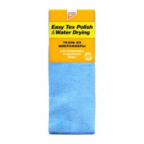 Салфетка микрофибра для полировки Easy Tex Polish & water-drying, водопоглощающая 40х60см