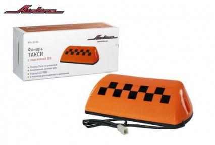 Табло световое для такси на магните TAXI 12V